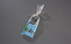 Baton Koko