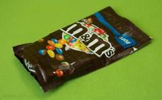 M&M's Czekoladowe cukierki w kolorowych skorupkach