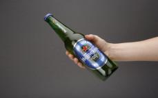 Porcja piwa jasnego bezalkoholowego alk. 0,0 proc. obj.