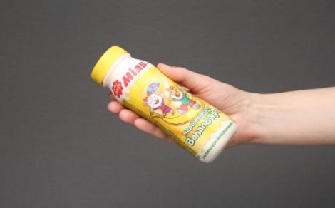 Napój mleczny o smaku bananowym, mleko bananowe